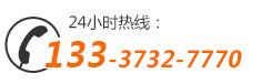 湘潭必威体育 betway官网建设公司电话:13337327770
