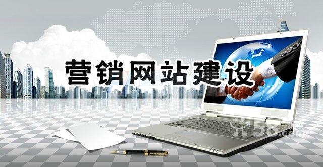 湘潭中小企业必威体育 betway官网建设