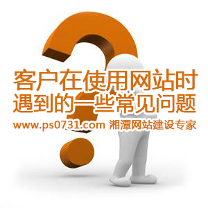 客户在使用乐虎app官网时遇到的一些常见问题